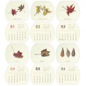 Drum Calendar