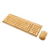 Wireless Multi-Functional Keyboard Set