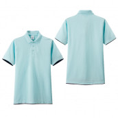 Back Neck Assorted Color Polo Shirt