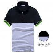 Contrast Color Polo Shirts