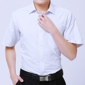 Men' s Corporate Staff Work Shirts