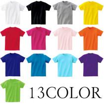 T-Shirt - Men's