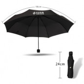 High-Grade Umbrella Insulated Cup Custom Set