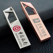Hollow Metal USB Flash Drive